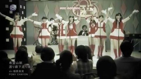 Mayuyu Team - Watarirouka Hashiritai 7 - Kibou Sanmyaku.flv_snapshot_00.28_[2012.12.30_12.07.21]