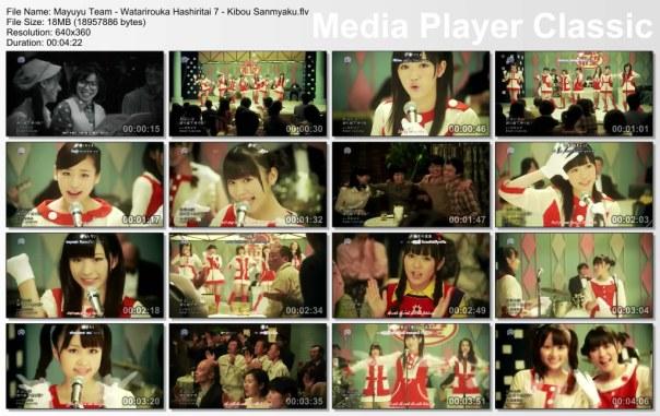Mayuyu Team - Watarirouka Hashiritai 7 - Kibou Sanmyaku.flv_thumbs_[2012.12.30_12.07.28]