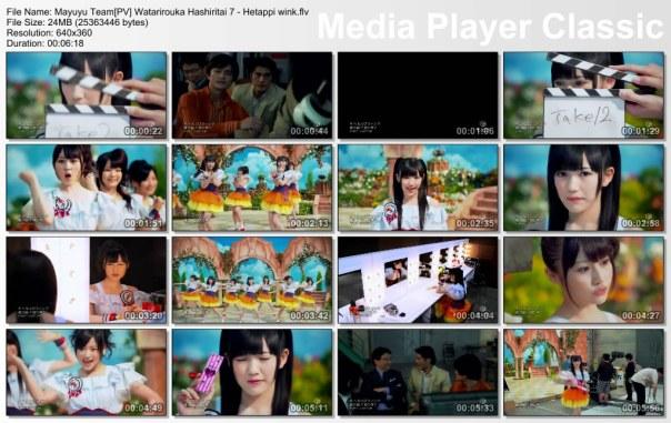 Mayuyu Team[PV] Watarirouka Hashiritai 7 - Hetappi wink.flv_thumbs_[2012.12.30_12.08.30]
