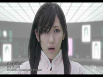 NO NAME - Kibou ni Tsuite.ts_snapshot_01.51_[2012.12.30_10.32.31]