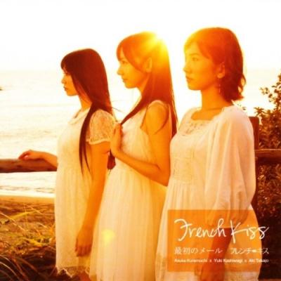 saisho_no_mail_theater_edition_38844