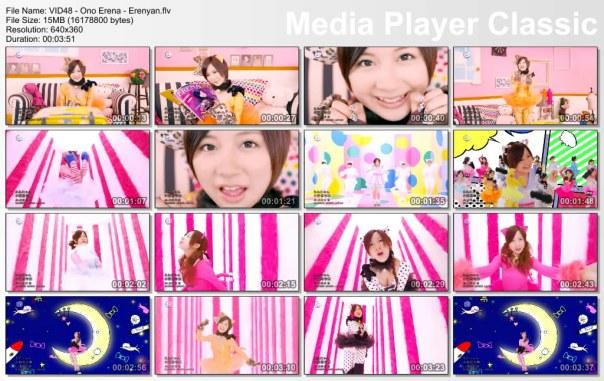 VID48 - Ono Erena - Erenyan.flv_thumbs_[2012.12.02_04.32.56]