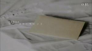 VID48 - [PV]AKB48 - First Rabbit (remake).flv_snapshot_00.07_[2012.12.02_04.35.18]