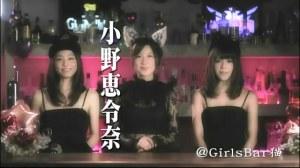 VID48 - [PV]Ono Erena - Aa, Subarashiki Nyansei.flv_snapshot_00.18_[2012.12.04_16.19.14]