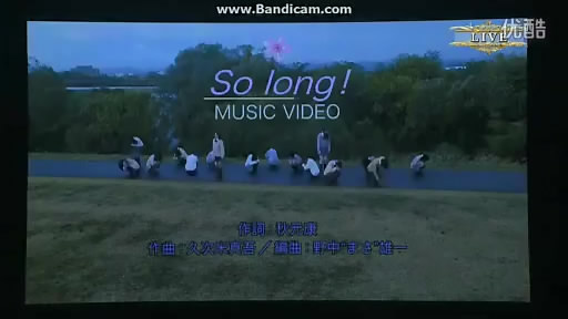 VID48 - [Preview]AKB48 - So Long! short PV.flv_snapshot_00.00_[2013.01.25_15.27.38]
