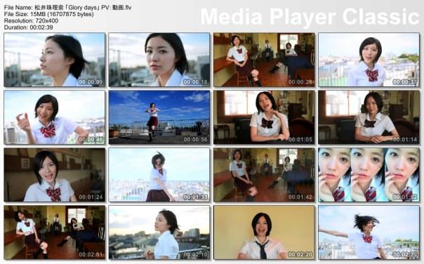 松井珠理奈 「Glory days」 PV:動画.flv_thumbs_[2013.02.04_16.19.01]