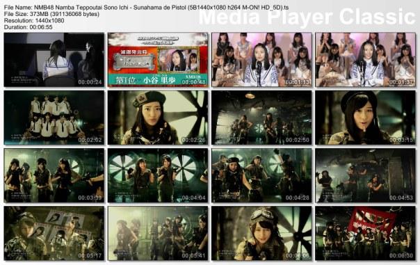 NMB48 Namba Teppoutai Sono Ichi - Sunahama de Pistol (5B1440x1080 h264 M-ON! HD_5D).ts_thumbs_[2013.02.04_16.48.11]