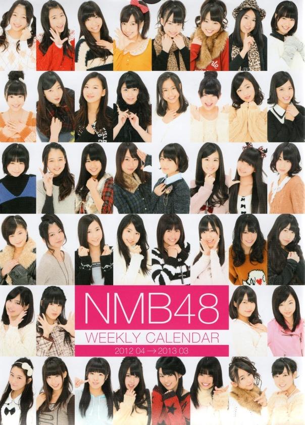 NMB48 Weekly Calendar 2012.04-2013.03 (55P)