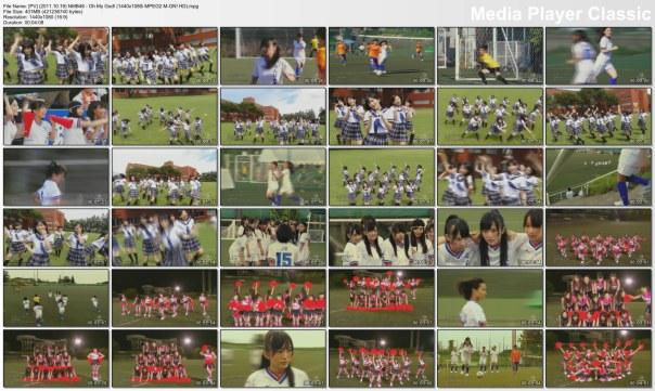 pv20111019nmb48ohmygod1