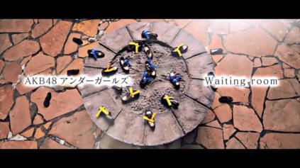 [PV]AKB48 - Waitting Room [Undergirls].flv_snapshot_03.32_[2013.02.20_02.35.38]