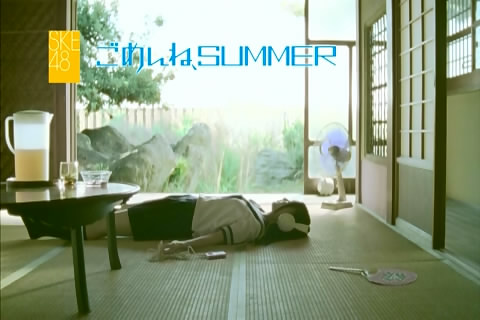 [PV]SKE - Gomen ne summer.flv_snapshot_00.11_[2013.02.01_14.25.38]