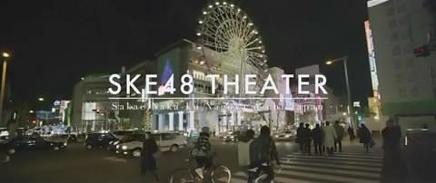 [PV]SKE48 - Choco no Dorei.flv_snapshot_00.05_[2013.02.01_14.35.30]