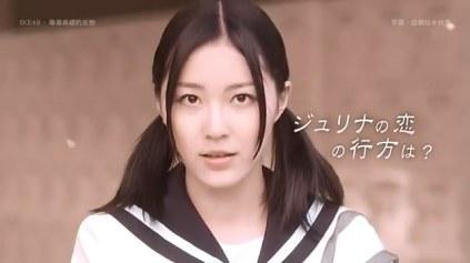 [PV]SKE48 - Sotsugyoshiki no wasuremono chinese subbed.flv_snapshot_05.00_[2013.02.01_14.29.37]