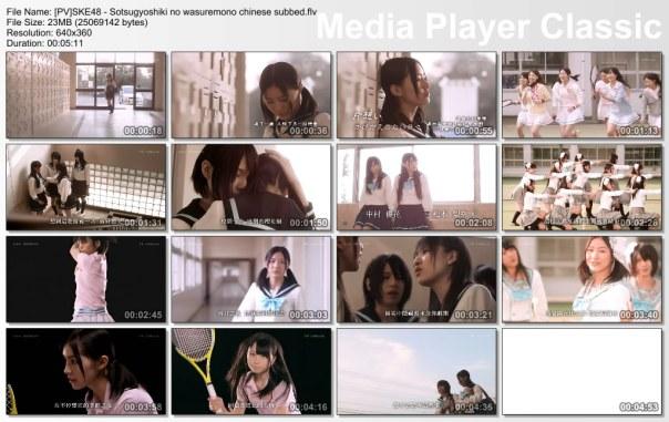 [PV]SKE48 - Sotsugyoshiki no wasuremono chinese subbed.flv_thumbs_[2013.02.01_14.29.44]