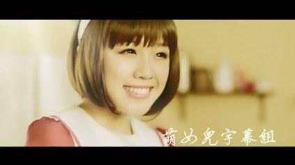 [PV]SKE48 - Taiikukan de Choushoku wo [Shirogumi].flv_snapshot_00.27_[2013.02.01_14.30.10]
