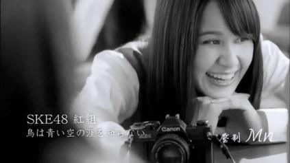 [PV]SKE48 - Tori wa Aoi Sora no Hate wo Shiranai [Akagumi].flv_snapshot_00.20_[2013.02.01_14.30.33]