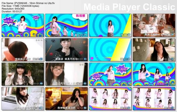 [PV]SNH48 - 16nin Shimai no Uta.flv_thumbs_[2013.02.20_02.32.18]
