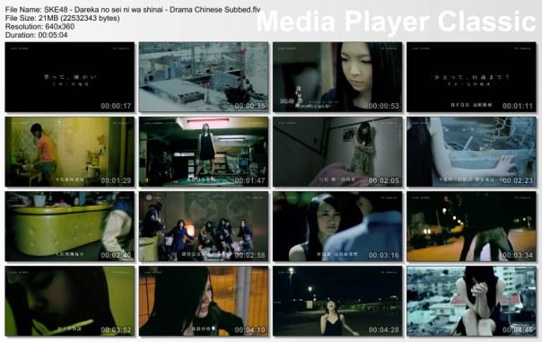SKE48 - Dareka no sei ni wa shinai - Drama Chinese Subbed.flv_thumbs_[2013.02.01_21.27.03]
