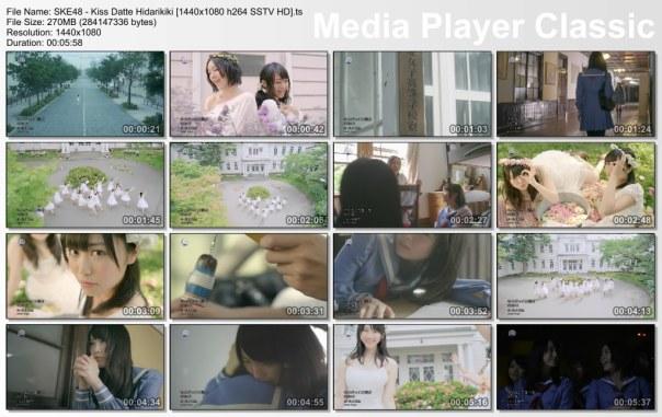 SKE48 - Kiss Datte Hidarikiki [1440x1080 h264 SSTV HD].ts_thumbs_[2013.02.01_14.40.14]